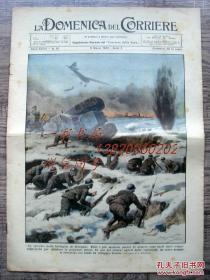1932年3月6日意大利原版老报纸—日军依仗先进武器突破上海的防线
