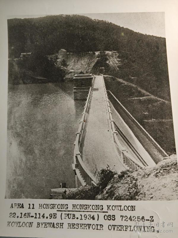 民国香港水库新闻照一张