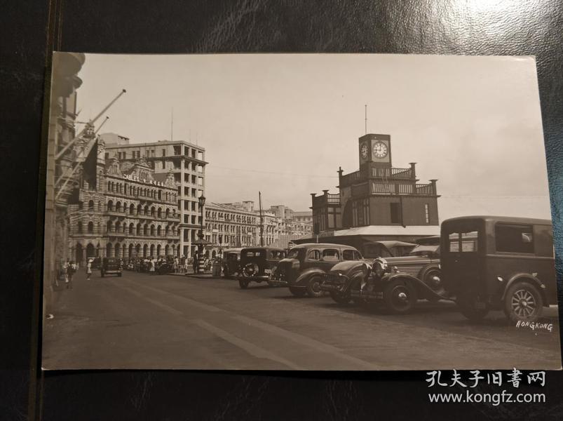 民國香港中環天星碼頭(可見中央郵政局和多部老爺車)老照片一張