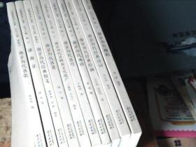 品读南京丛书 南京历代 名歌 经典散文  名著  非物质文化遗产  名号   成语  经典绘画  经典诗词  楹联  读南京   10本 合售  整体高于九品      K1