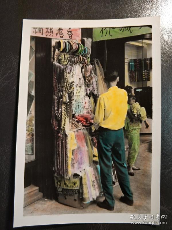 香港五十年代灣仔香港絲綢小販手填色老照片一張