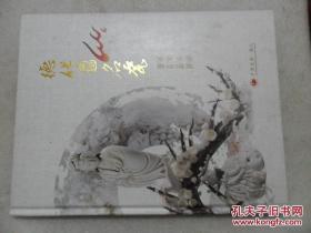 德化名瓷 2011年推荐品牌