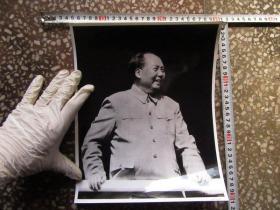 毛主席大尺寸文革老照片,新华书店流出的库存货,包老包真!
