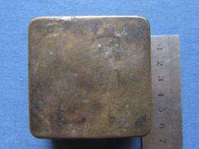 民国铜墨盒,品如图,包老包真