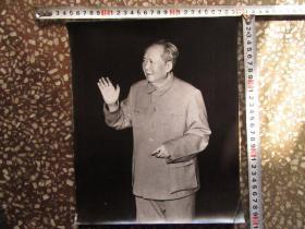 毛主席挥手大尺寸文革老照片,新华书店流出的库存货,包老包真!