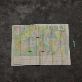 上海分区街道图(彩色地图带路名索引表)(1953年修订再版)
