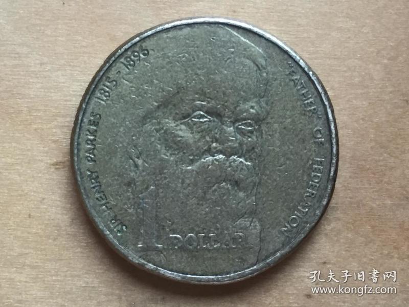 澳大利亚 1元 硬币 1dollar 1996  纪念币