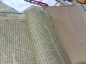 《改良绘图加批西游记》100回1帙8册全 宣统元年 线装石印本