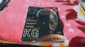 扣篮 2004年5月 创刊号