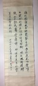 ◆◆林乾良旧藏----朱松庐   朱惺公《浙江日报》副刊主编。《大美晚报》主编副刊。