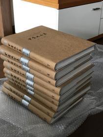甲骨文合集(4-9、11-13共9册)