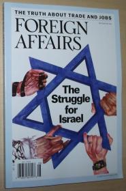 英文原版书 Foreign Affairs 2016 July/August - The Struggle For Israel