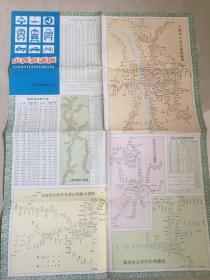 山西交通图