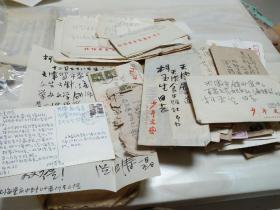 """""""神笔马良""""之父 著名儿童文学作家洪汛涛(1928-2001)信札66通名信片一枚"""