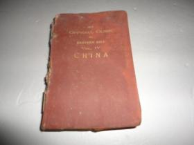 AN OFFICIAL GUIDE TO EASTERN ASIA VOL.IV CHINA 1915年版