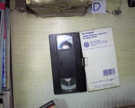 (录像带)PANASONIC SP E-30 (02)