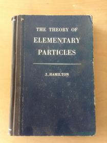 THE THEORY OF ELEMENTARY PARTICLES 基本粒子论 (英文.精装)