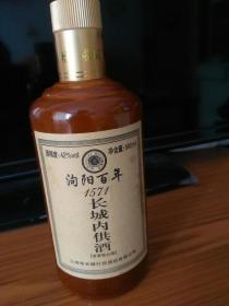 泃阳百年1571长城内供酒酒瓶