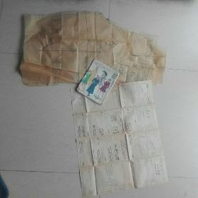 美乐开5486;连衣裙或连衣裤;缝纫指南和纸样数张。1套