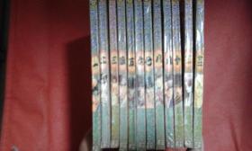 龙狼传 1-12   十二册合售  64开