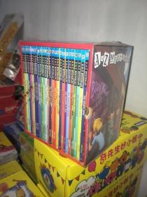 A TO Z MY STERIES 全新书籍 神秘案件 盒装26本