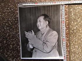 毛主席拍手大尺寸文革老照片,新华书店流出的库存货,包老包真!1