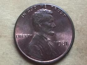 美国 1分 硬币  1cent  1981