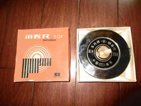 中国扬州50米东风牌钢卷尺708【原盒装】
