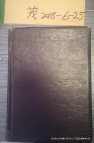 最近三十五年之中国教育》商务印书馆纪念刊民国二十年九月初版 品如图,彩图部分缺失,图片显示存在的