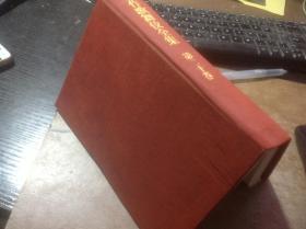 买满就送 《名作歌舞伎全集》第20卷