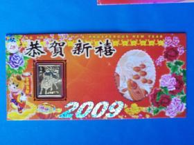 【少见】 2009年 A 镶嵌纪念章999镀金贺岁卡 (人民银行 上海造币厂)制造