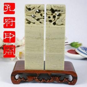 青田石龙凤对章 石 手工 包刻字 情侣印章 姓名 印章印石【免费赠送 锦盒、瓷盒印泥 】