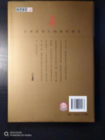 广州朗声彩图珍藏版 《金庸作品集》(36册全)【世纪新修版 软精装】
