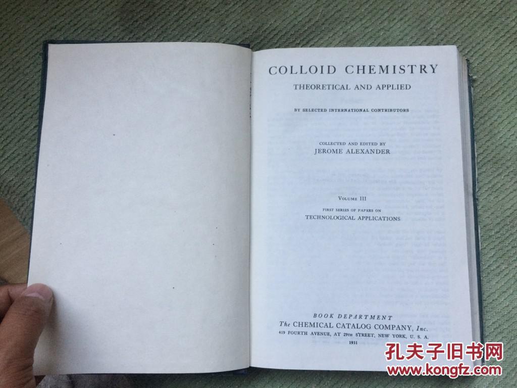 英文版:胶体化学(第三卷)
