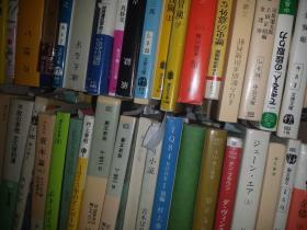 孤版权威精典 日文原版 観光学入门 中尾浦安达铃木胜  晃洋书房