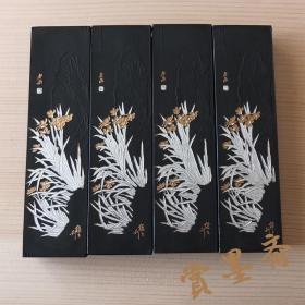 吴昌硕书画90年代上海墨厂五石漆烟老4两1錠老墨块漆烟墨N93