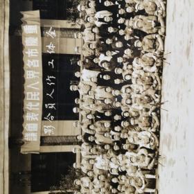 老照片:1950年重庆市各界人民代表会议全体工作人员合影(左上角和左下角有损,图像部份完好 请看图),1950年九三世界民主青年节 西南革命大学总校一期全体合影(注受损多)