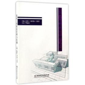 建筑工程质量管理与检测 9787568218368 巫英士,朱红梅,王