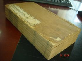 清乾隆數學類古籍珍本《算法統宗》刻印精美圖文并茂傳世稀少
