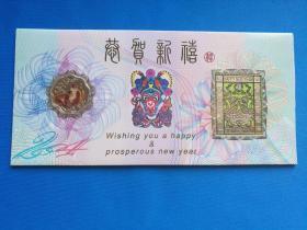 【珍稀品种】   2004【猴】年 镂空 镶嵌、24k 镀金【贺岁卡】 (人民银行 沈阳造币厂)制造