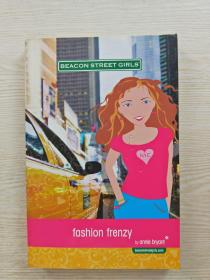 BEACON STREET GIRLS:fashion frenzy