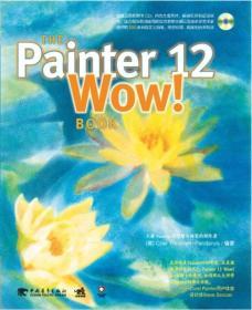 THE Painter12Wow BOOK(附光盘)(光盘1张)9787515327822中国青年彭达维斯、 夏志玲