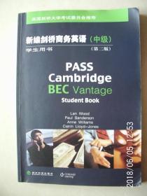 新编剑桥商务英语(中级)(第二版)(学生用书) 没有光盘 书页有字迹 按图发货 严者勿拍 售后不退 谢谢!
