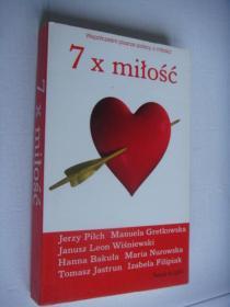 7 x miłość  波兰语原版,书名见书影