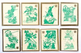 火花贴标:孙悟空(8枚)大理火柴