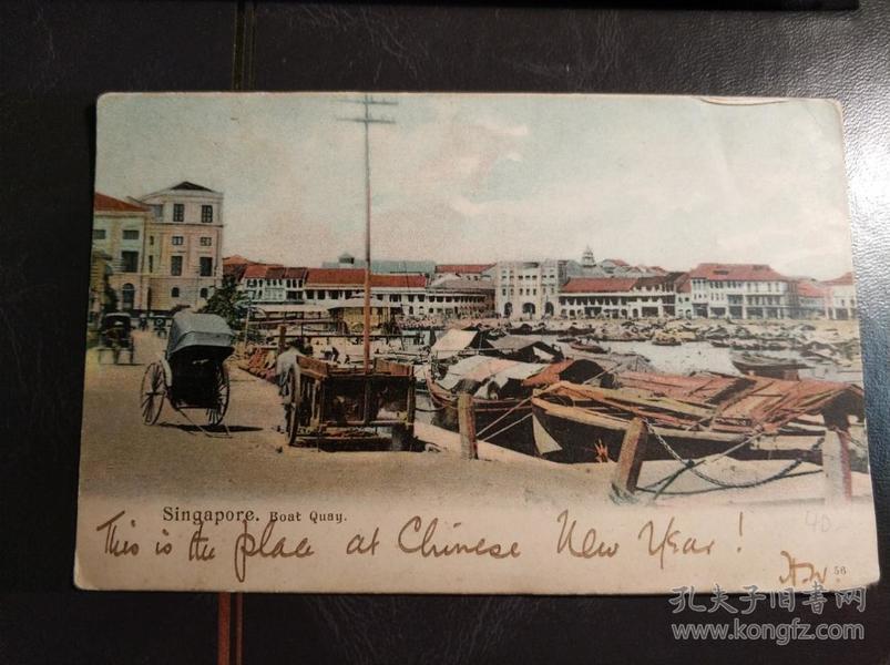 清末或民国初期新加坡老城区实寄明信片一张