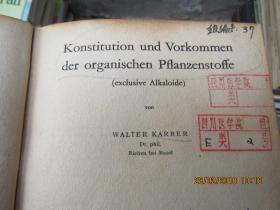 konstitution und vorkommen der organischen pflanzenstoffe 精 2818有机植物物质的构成和发生