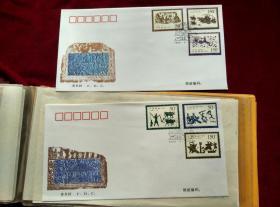 1999-2《汉画像砖》特种邮票首日封(两封全)