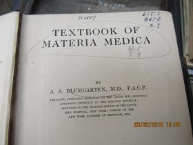 texbook of materia medica 签名 精  2818本草课本