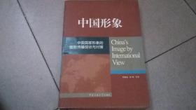 东南亚政府与政治(作者签赠本)